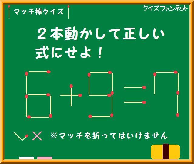 難問 謎謎 あなたは何問解ける?最高に面白いクイズとなぞなぞ102選
